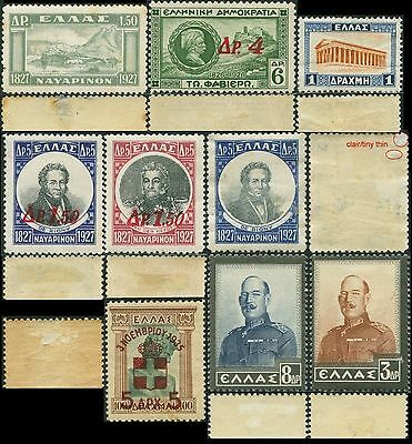 GRECE/GREECE/HELLAS   lot 9 timbres/stamps  1928-1936   Neuf*/MH
