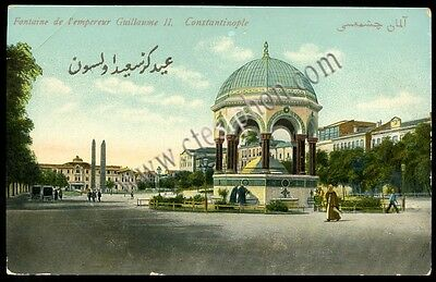 1910s_Ottoman TURKEY Fountain of Guillaume II CONSTANTINOPLE Istanbul M.J.C. 302