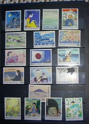 JAPAN - Japanese Songs - 18 Stamps