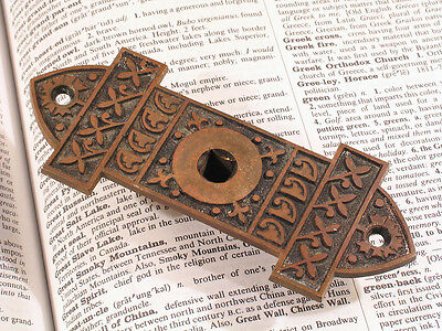 Bronze Eastlake Victorian Door Bell Pull Knob Plate - Antique Doorbell Hardware