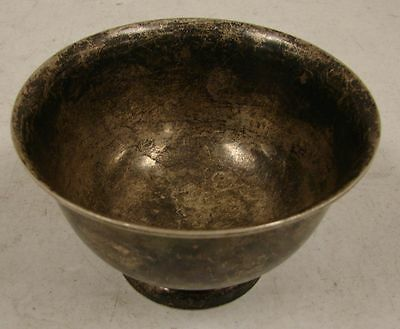 Balfour Solid Sterling Silver Bowl 225 247.3 grams (7.95toz)
