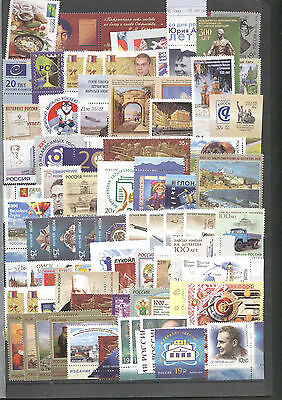 Russia 2016 FUULL year set (142 stamps + 9 S/Ss MNH