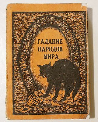 Russian magic book Divination peoples world folk ancient fortune telling manual