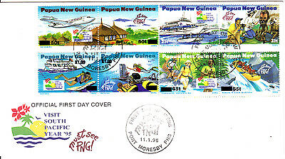 Papua New Guinea - 1995 -  Tourism - First day Cover
