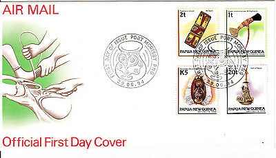 Papua New Guinea - 1994 - 5K  Artifacts  - First day Cover
