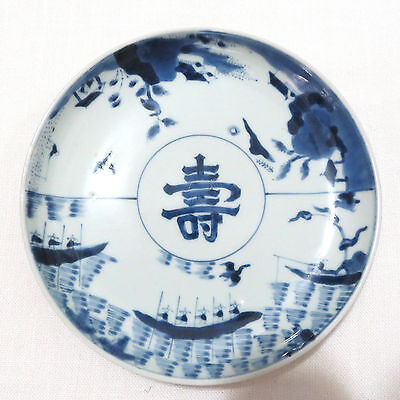 Antique Hand Painted Early 1900s Chinese Blue White Porcelain Plate Charger #9