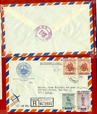 Thailand 3 Baht Elephant Pair ++ used on Registered cover to USA 1956