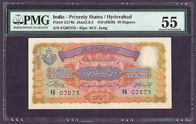 INDIA STATE OF HYDERABAD 10 RUPEES 1939 PMG 55 ABOUT UNCIRCULATED PICK S274b