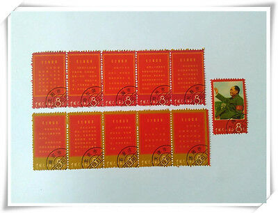 11Pcs Set CHINA PRC Stamps Mao Zedong Used Chinese Stamp Cultural Revolution