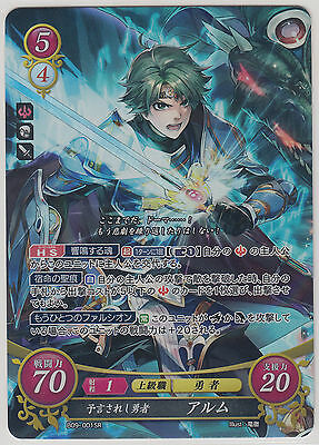 Fire Emblem 0 Cipher Card Game Booster Part 9 Alm B09-001SR