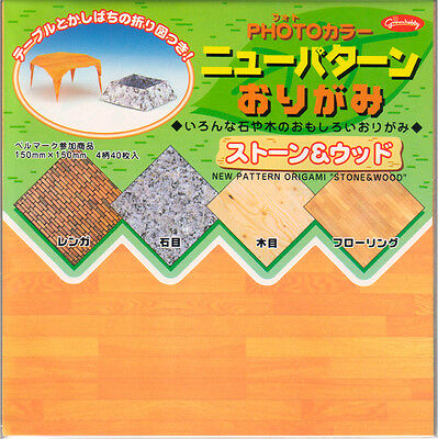 """Selection 8 Packs of 15cm 6"""" Origami Paper (A1) Authentic Japanese RRP £32"""