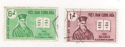 1961 South VIETNAM 1p. & 6p. DEATH TENCERT OF ALEXANDER OF RHODES stamps USED