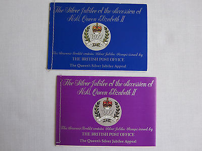 GB - 1977 QEII Silver Jubilee souvenir booklets - see notes