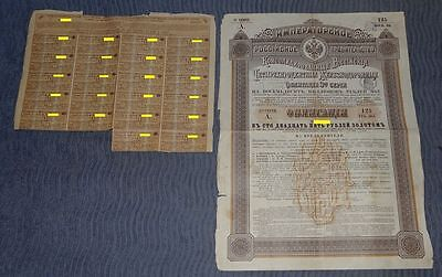 Russia - Imperial Government of Russia Gold Loans - Consolidated Railroad - S3