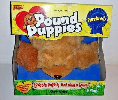 RARE VTG Galoob POUND PUPPIES PUREBRED CHOW CHOW FAMILY SEALED IN BOX