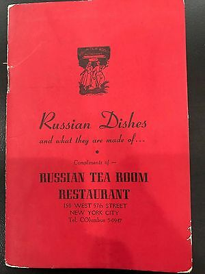 VINTAGE restaurant menu from the Russian Tea Room Restaurant NYC - 1950's / 60's