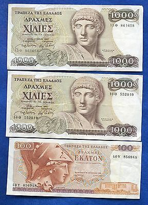 Greece ~ (1) 100 Drachmai & (2) 1000 Drachmai Notes ~ Xf