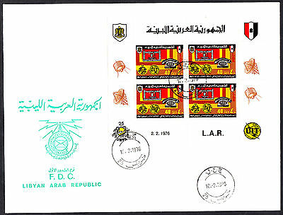 Libya 1976 Telephone Centenary 2 Minature Sheets First Day Covers