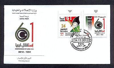 Libya 2012 - FDC - 61st Anniversary of the Independence of Libya - MNH**