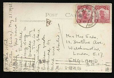 China Stamps. 1930/1931. 2 × 6C Junks.cover  To London. Canton Sub Office Cancel