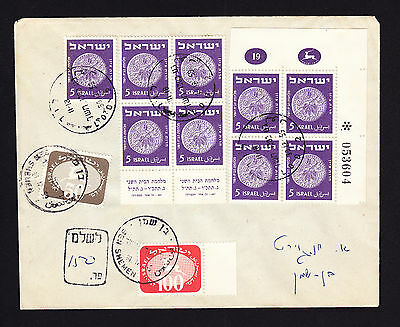 Used Israel stamps on 1959 cover also displaying Israeli postage dues