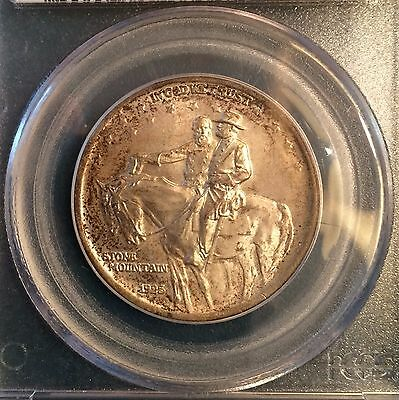 1925 Stone Mountain Commemorative Half Dollar MS64 - Lowest Price on Ebay