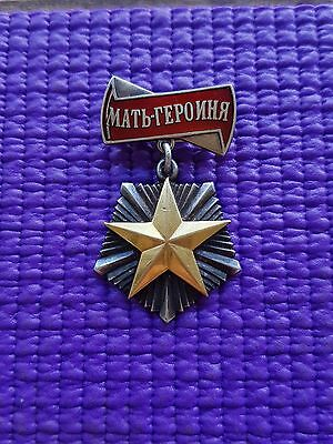 "USSR Original Soviet R order ""Order of the Mother Heroine"" SN 49676"