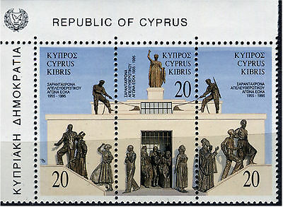 Cyprus 1995 Liberation Monument. A Strip Of Three Stamps