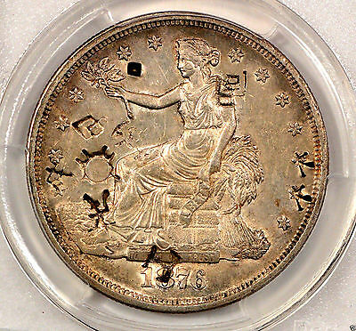 PCGS AU58 1876-S-Trade-Silver Dollar-Chop-Mark, TOTAL of 8, This has Been Around