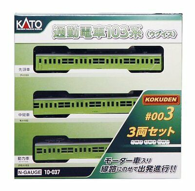 Kato Commuter Train Series 103 (Yellow Green) (3-Car Set) (Model Train) N Scale