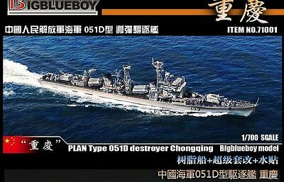 "Big blue boy 71001 1/700 resin kit Chinese PLAN Type 051D Destoryer ""ChongQing"""