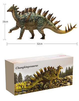 "PNSO Dinosaurs Series Chungkingosaurus 20"" Model Figure 1/8 Scale"
