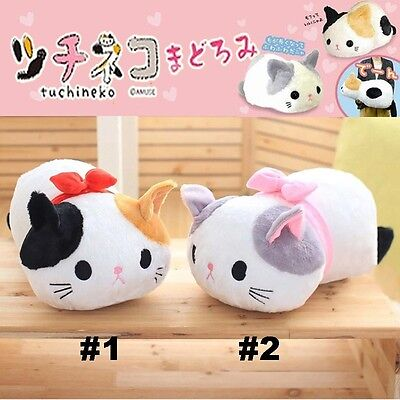 "20"" Amuse Tuchineko Cute Sleepy Cat Soft Stuffed Animal Plush Doll Cushion gifts"