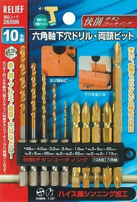 RELIEF Hexagon socket hole drill and double headed 10 pairs