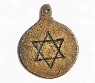 Rare Russian Soviet Badge OZET with Star of David for Jewish Society 1925 - 1938