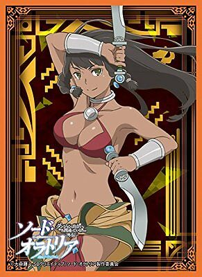 Movic DanMachi Tiona Hiryute Character Sleeve Collection Mat Series MT358