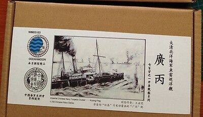 SS-MODEL WM03103 1/700 Resin Kit Imperial Chinese Torpedo Cruiser Kuang Ping