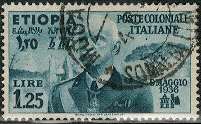 Lot 4041 - Ethiopia (Italian Colony) - 1936 - 1 L 25 blue Annexation used stamp