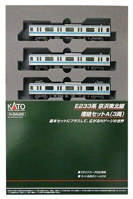 Kato N 1/150 Scale - Series E233-1000 Keihin-Tohoku Line (Add-On 3-Car Set A)
