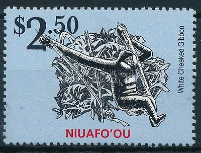 Niuafo-ou stamp Chinese New Year closing value MNH 2004 Mi 416 WS230751