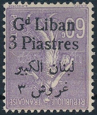 Lebanon stamp Mi 37 with reversed overprint Without gum 1924 Mi 37 WS232120