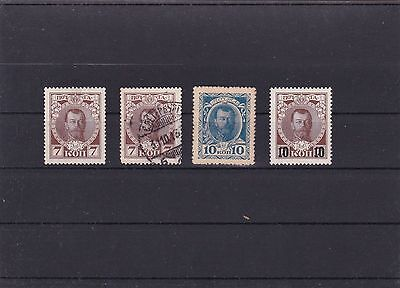 Russia  Mounted Mint Or Used Stamps On  Stock Card  Ref R996