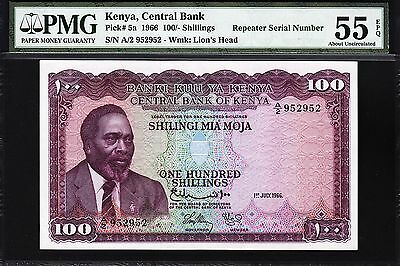 Kenya 100 Shillings 1966 Pmg 55 About Uncirculated Epq P 5A Repeater A2 952952