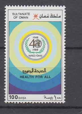 Oman 1988 Who 40Th Anniv Complete Set Mint Never Hinged
