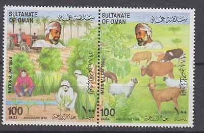 Oman 1988 National Day Complete Set Mint Never Hinged