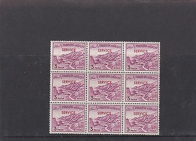 Pakistan Mounted Mint Or Used Stamps On  Stock Card  Ref R846