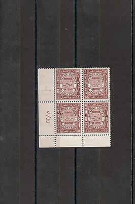 Egypt 1933 Amiry Official Stamps 5m Block Control MNH A/33 (RARE)
