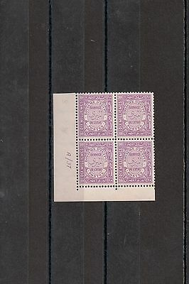 Egypt 1937 Amiry Official Stamps 10m Block Control MNH A/37 (RARE)