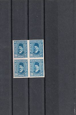 Egypt 1936 Fouad Postes 20m Block of 4 Cancelled Back Royal Collection MNH