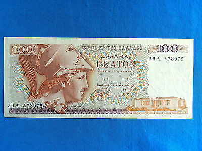 1978 Greece 100 Drachmai Banknote *P-200*       *VF*